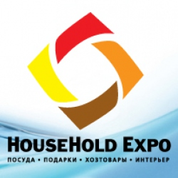 Приглашаем на наш стенд на выставку HouseHold EXPO 2016